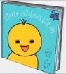 Flashback Friday: Little Chicken Author Interview